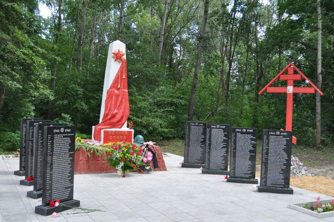 фото памятника вов в с ямное рамонского района ужик должен